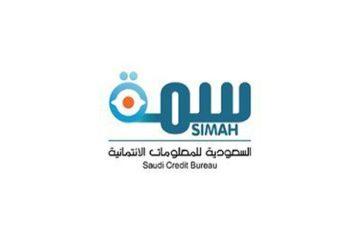 SIMAH